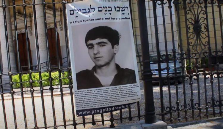 gueto judío de roma