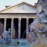 El Panteón de Agripa tiene un diseño no humano
